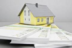 Imu e mercato immobiliare: effetti limitati alle seconde case?
